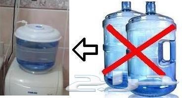 جهاز تحليه مياه اقوى العروض