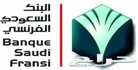 عرض خاص إلنترا جنوط 2019 سعودى 59.500 بطاقه .