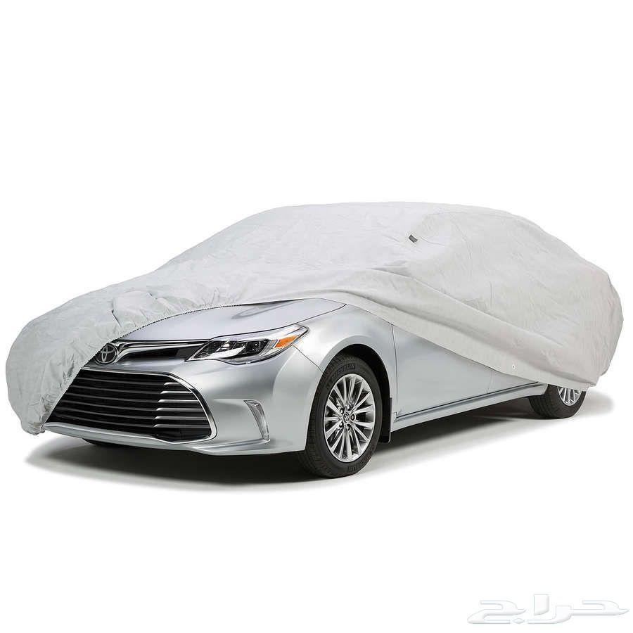 غطاء سيارة لجميع السيارات مبطن بقطن مقاس صحيح
