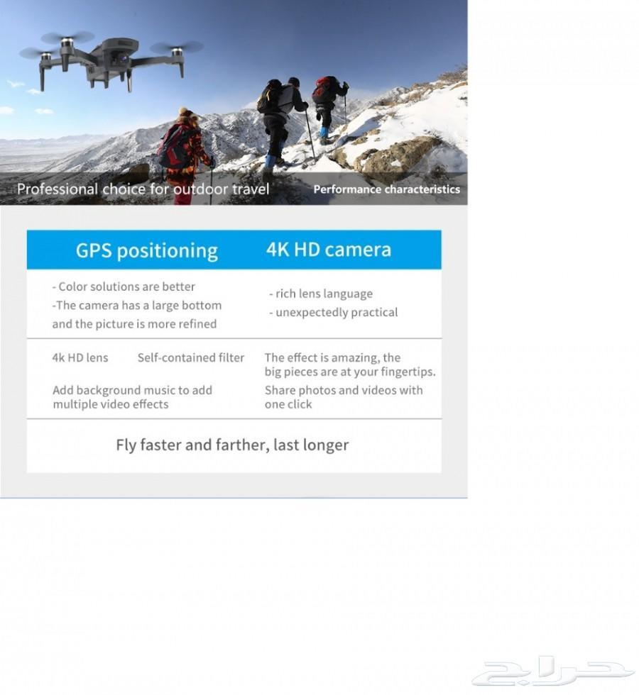 طائرة درون فئة المحترفين  FPV 4K Ultra HD