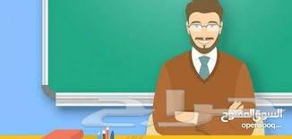 مدرس ومدرب لغة عريية