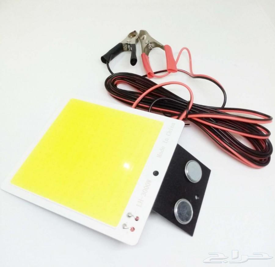 لمبة ليد LED مغناطيس للبر والرحلات مربع الشكل