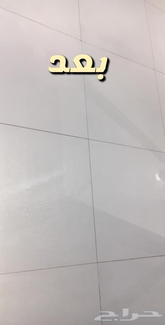 شركة سمارت كير للصيانه والنظافه الشامله