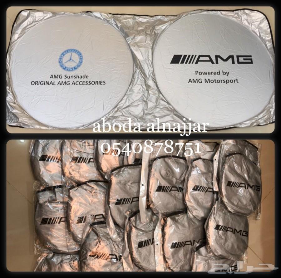 اكسسوارات مرسيدس و AMG
