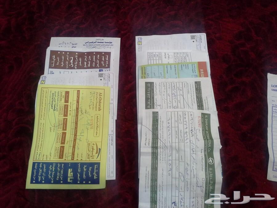 اغطية ارباقات اللنترا 2017 خامة وكالة مصدوم