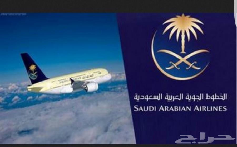 تذكرة طيران من وادي الدواسر الى الرياض