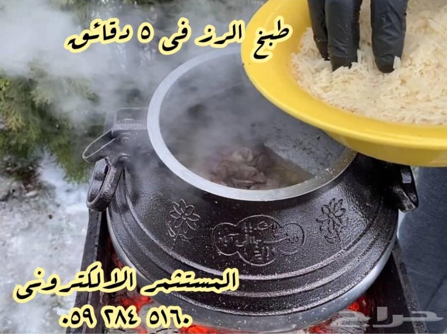 قدور ضغط افغاني اصلي