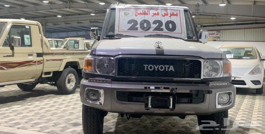 شاص سعودي 2020