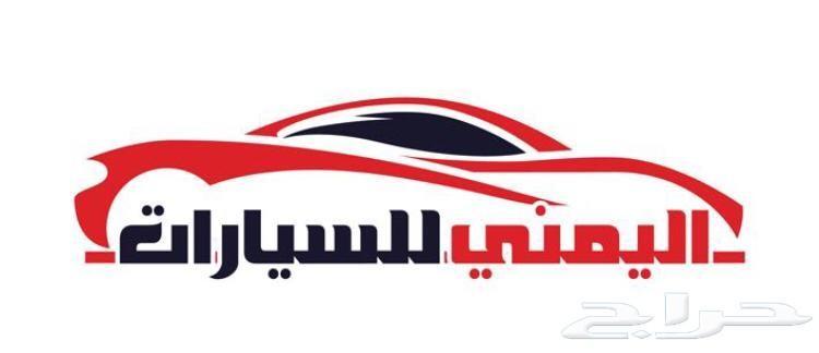 ددسن غمارتين فل كامل عدادين  2016-70جاهز