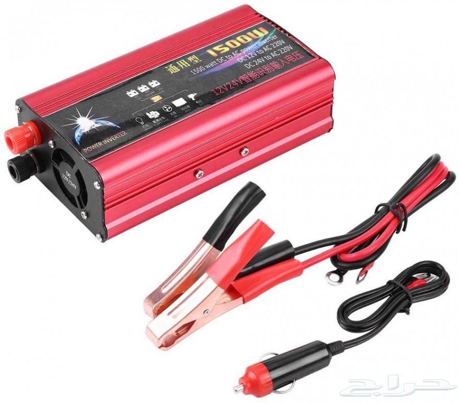 جهاز تحويل كهرباء السياره الى 220 فولت