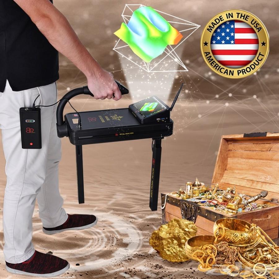 جهاز كشف الذهب والكنوز والدفائن في باطن الارض