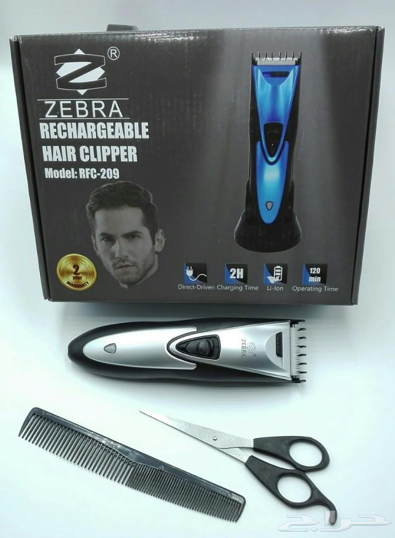 مكينة حلاقة زيبرا للجنسين – مقص و مشذب ZEBRA1309