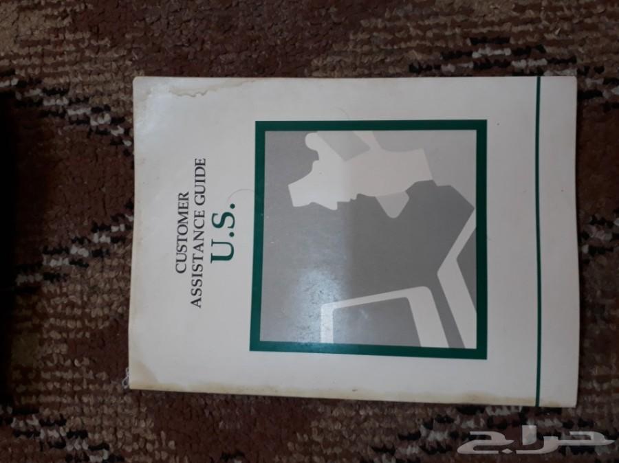 كتالوج وأوراق قراند ماركيز موديل 1998
