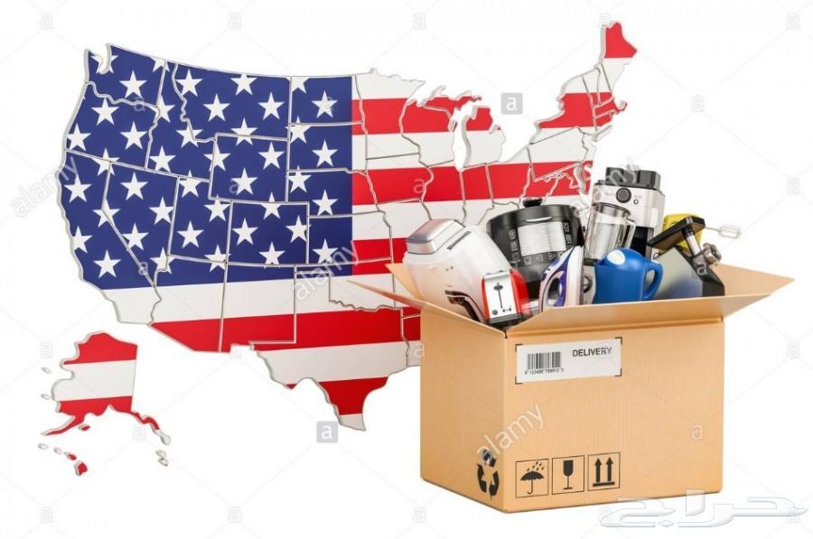 تسوق من امريكا