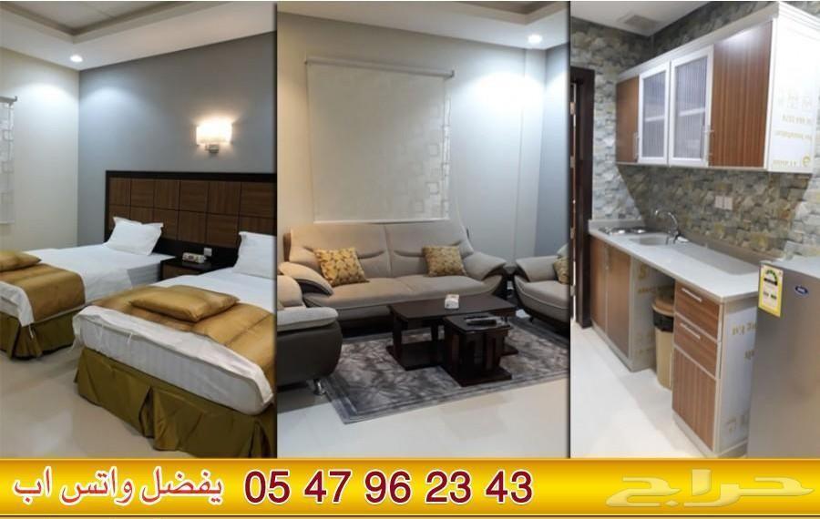 شقق مفروشة حي الخليج عوائل غرفة وصالة وغرفتين