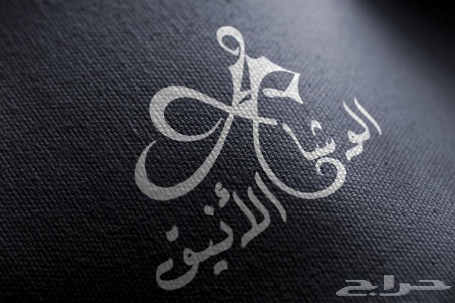 تصميم شعارات براشورات