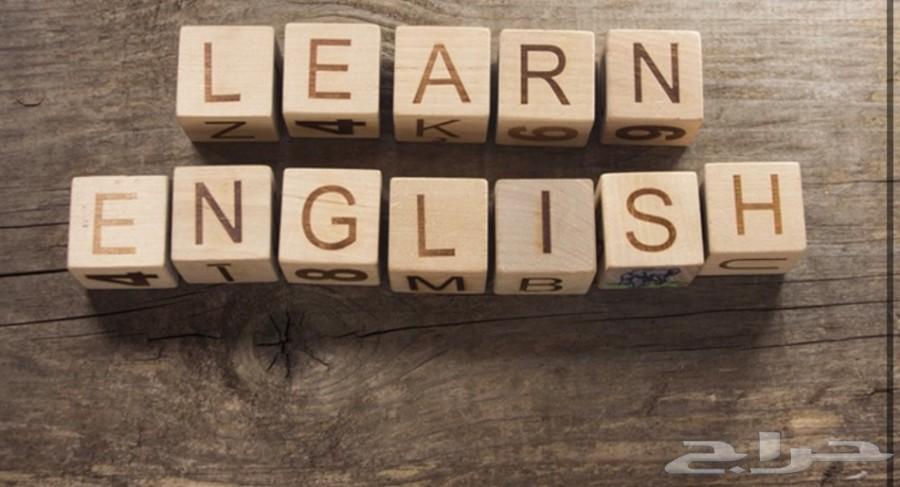 مدرس اللغة الإنجليزية - عن بعد