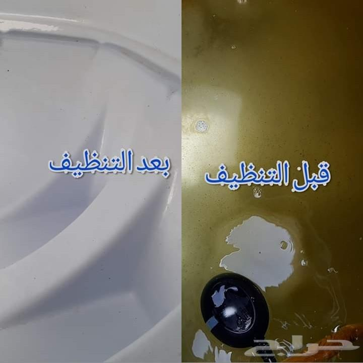 شركة تنظيف خزانات بخميس مشيط وابها
