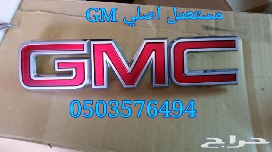 شعار شبك امامي تاهو 2007_2014 اصليGM