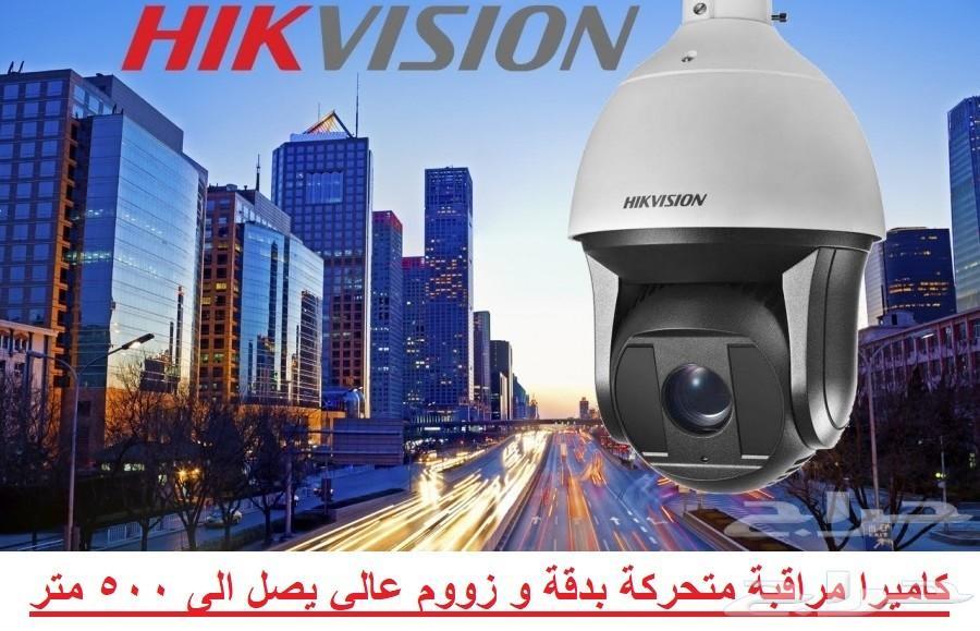 كاميرا مراقبة PTZ دقة و زوم عالي حتى 500 متر