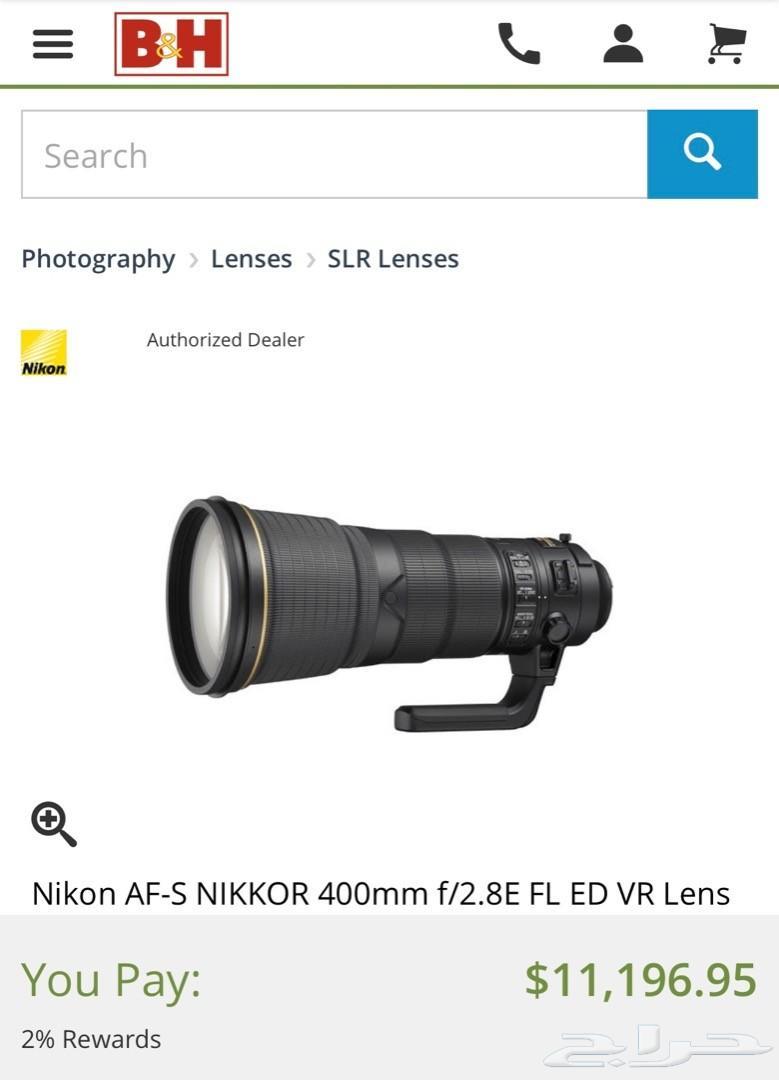 nikon lens 400mm f2.8 عدسة 400 نيكون