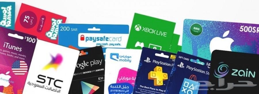 وسيط مواقع عالمية ولدينا جميع البطاقات