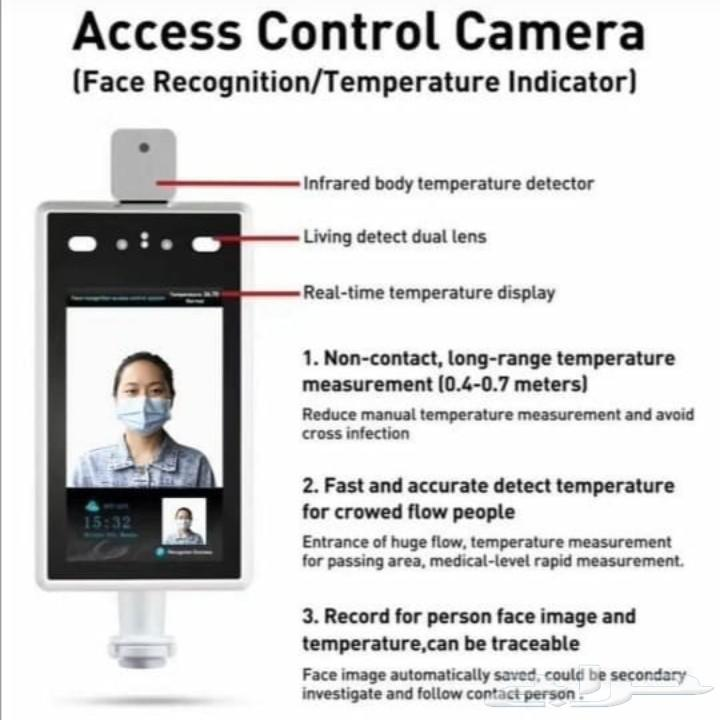 كاميرات المراقبة الحرارية