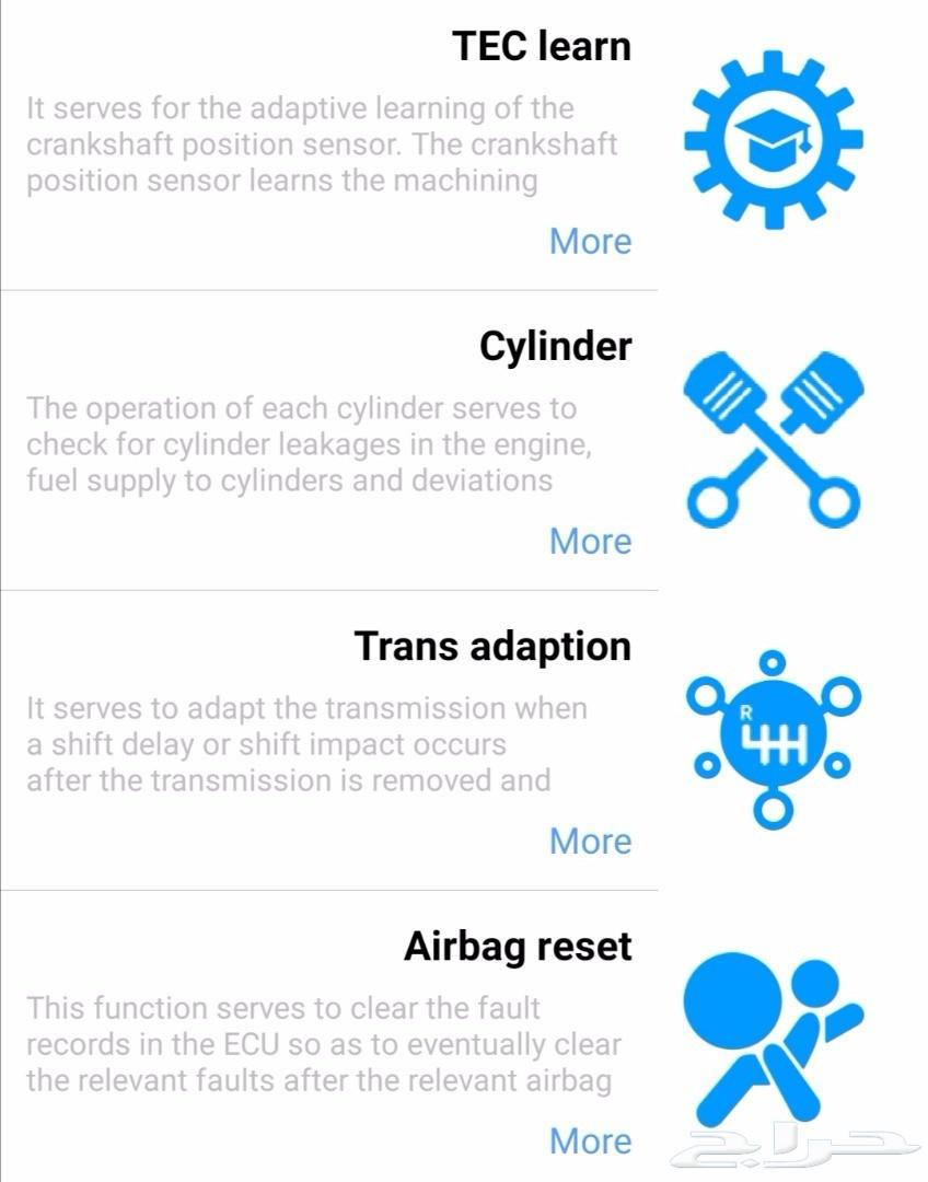تحديث وصلة أوتيل للآيفون والأندرويد ap200