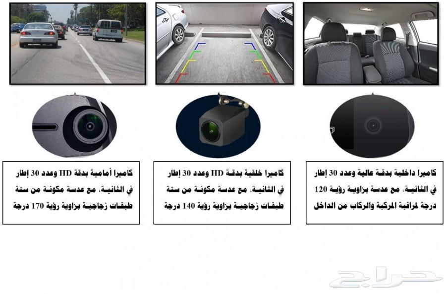 كاميرا مراقبة وتتبع للسيارة ممتازة جدا جدا