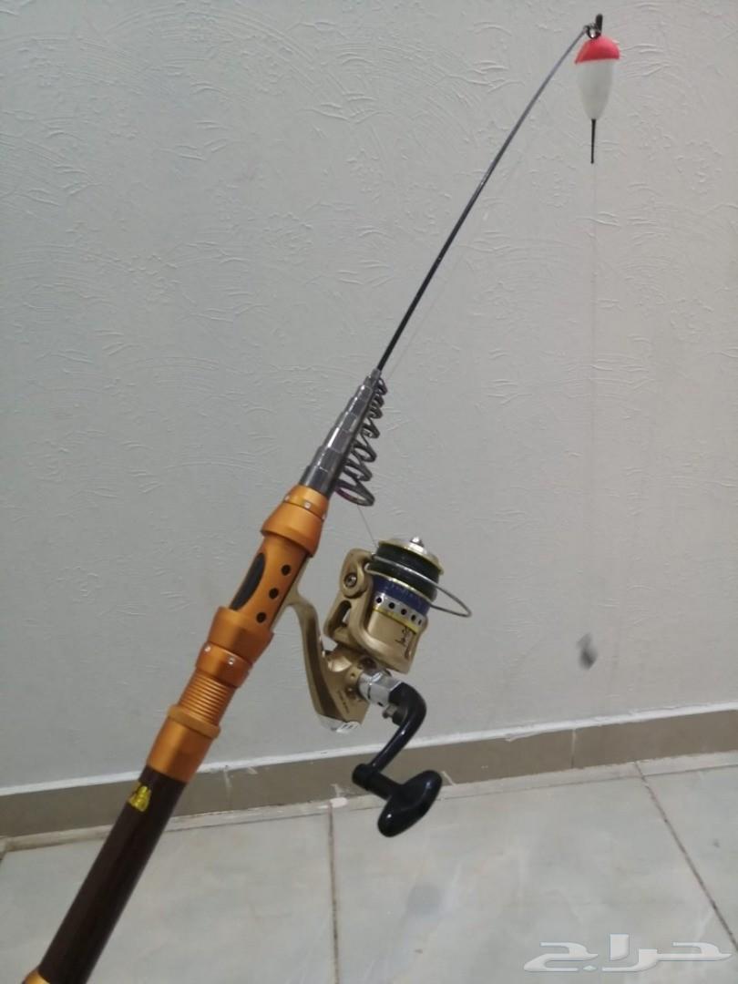 Protjerivanje Tri Ispricajte Me صنارة صيد للبيع Herbandedi Org