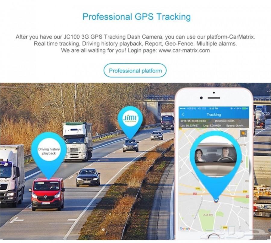 كامرتين شريحة GPS مشاهدة وتتبع السائق عن بعد