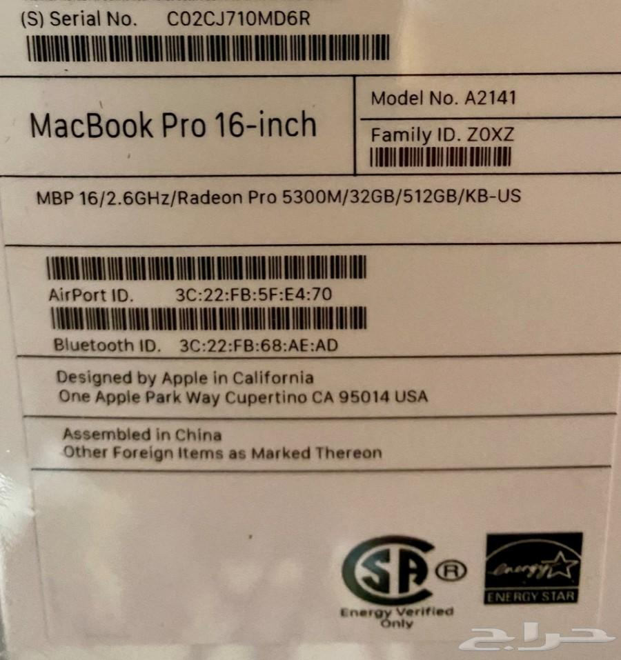 MacBook Pro 16 inch New 32Ram AppleCar plus