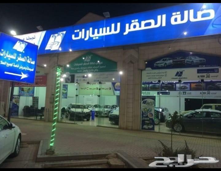 اف جي 2 فل سعودي