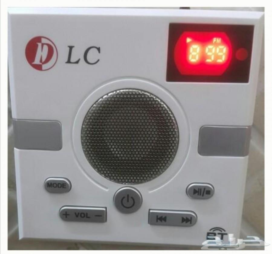 فيش الراديو 100
