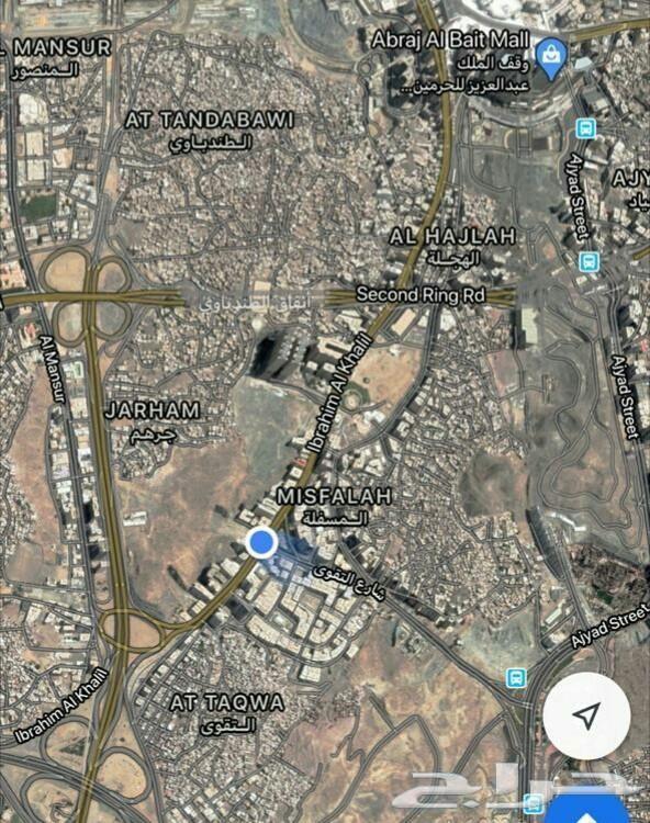 ارض للبيع __ مكة المكرمة __ ( المسفلة )