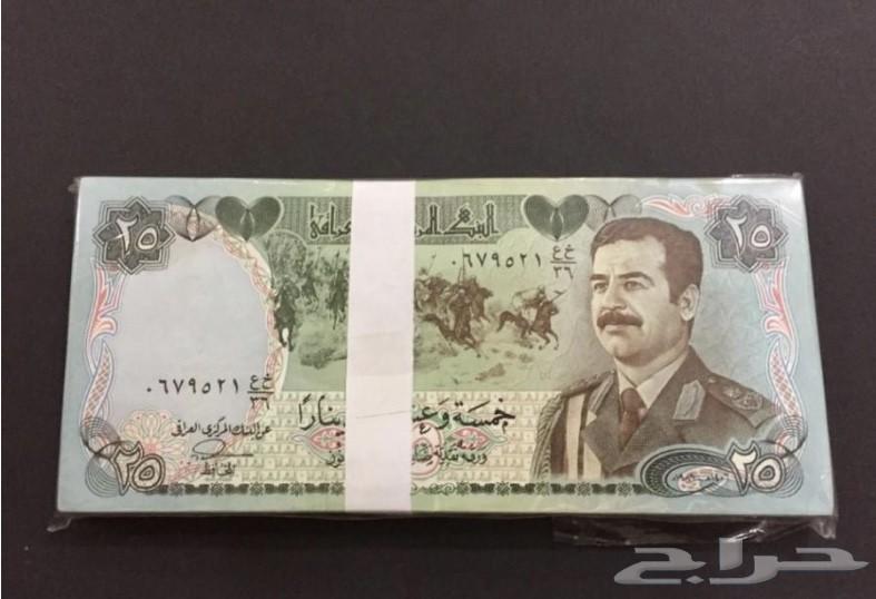 عمل عراقيه للبيع