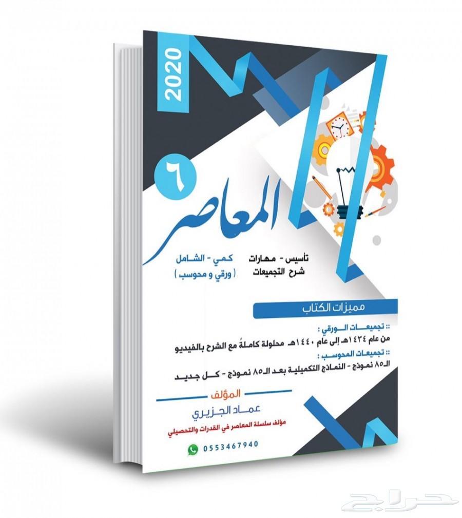 هدفك ٦ pdf