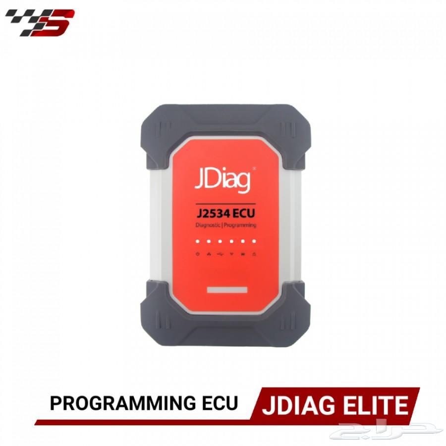 جهاز تشخيص وبرمجة لسيارات نيسان jdiag pro