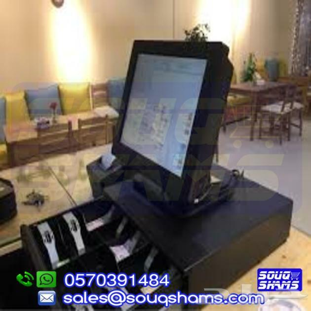 جهاز نقاط بيع كاشير 0570391484