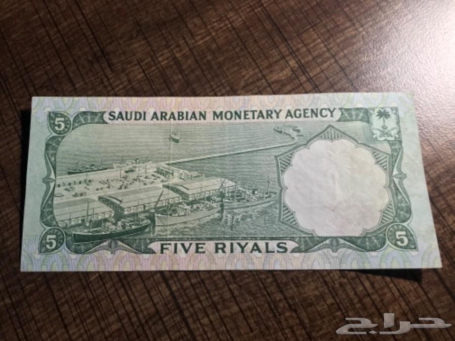 (مباعه) عمله سعوديه خمسة ريال عهدالملك فيصل