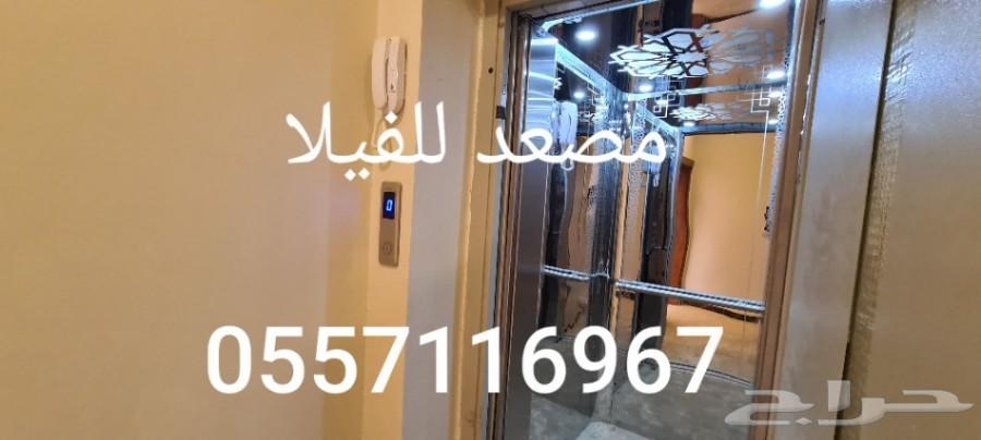 للبيع فيلا دبلكس500م جديدة بمصعد بوسام1