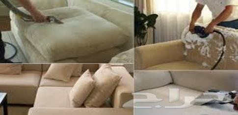 شركة نظافه فلل وعمائر ومنازل بابها والخميس