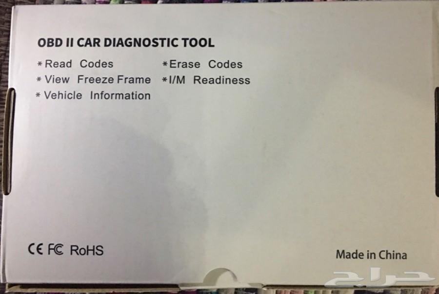جهاز تشخيص اعطال السيارات