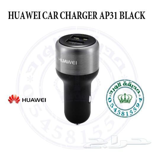 شاحن سيارة بتقنية Quick Charge 3.1A