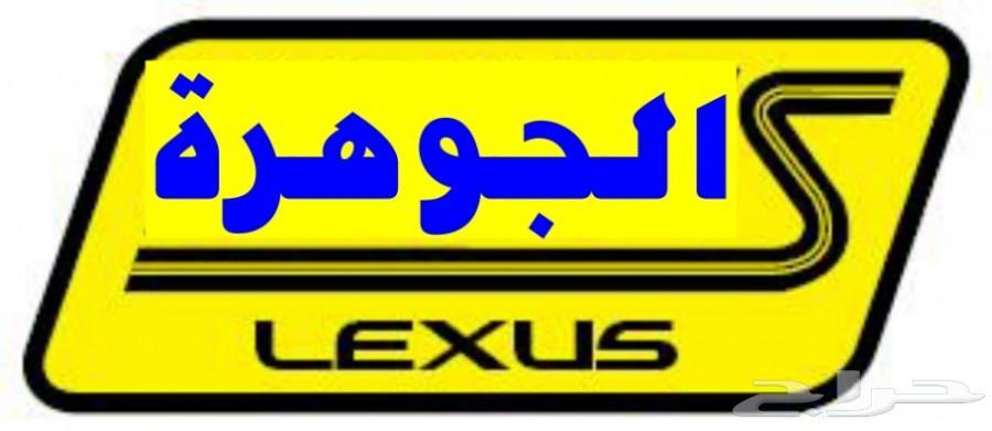 شمعات تايون LEXUS is 2007 DEPOالجوهرة لكزس