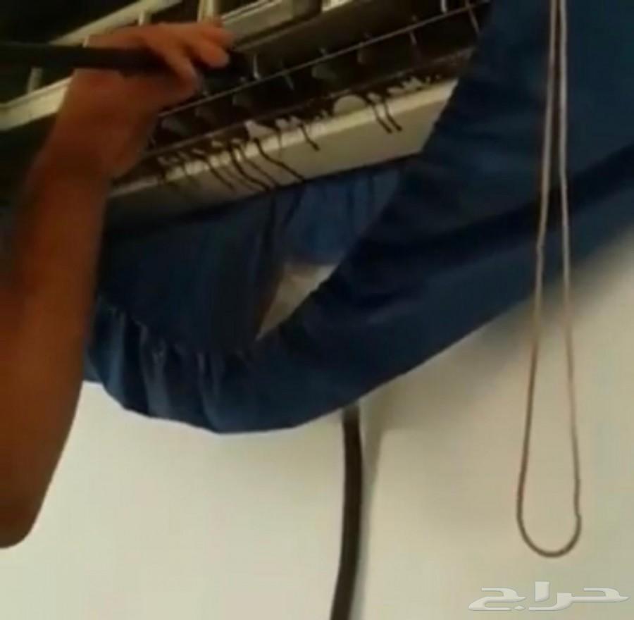 شركة غسيل كنب مجالس موكيت خزانات شقق مكيفات