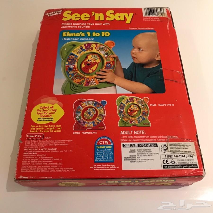 للبيع لعبة اطفال افتح ياسمسم تراث انتيك