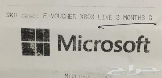 اشتراك Xbox one x