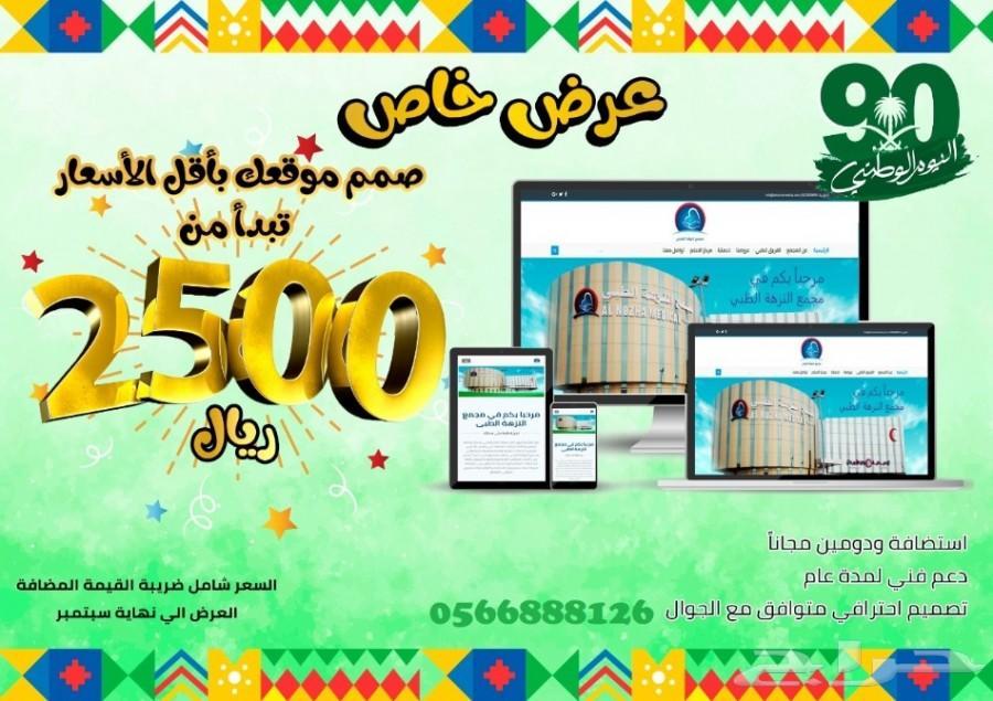 مؤسسة قيادات-تسويق إلكتروني-تطبيقات وإشهار
