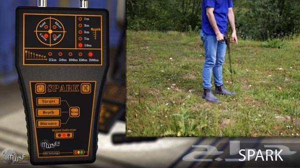 جهاز سبارك للكشف عن الذهب تحت الأرض SPARK